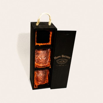 """""""Whiskey Set Box - Happy Birthday Small""""..."""